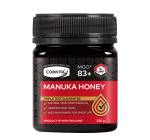 Manuka 5 new 1