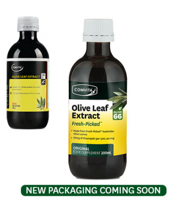 Olive leaf extract 200ml